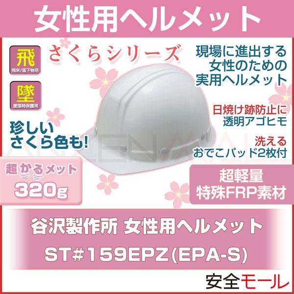 商品アイコン058090