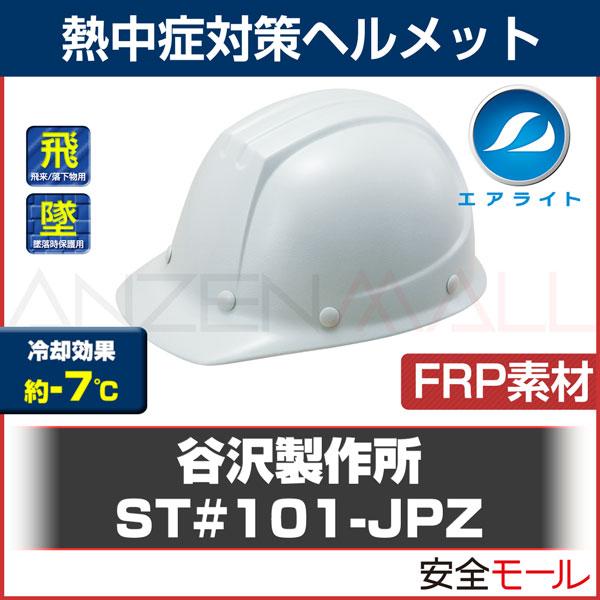 ST#101-JPZ