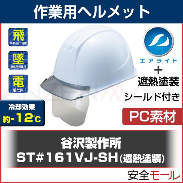 商品アイコン058125