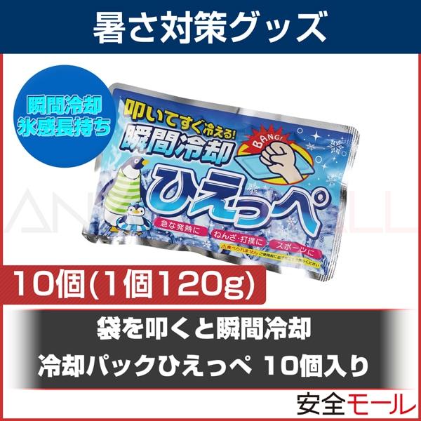 商品アイコン060066
