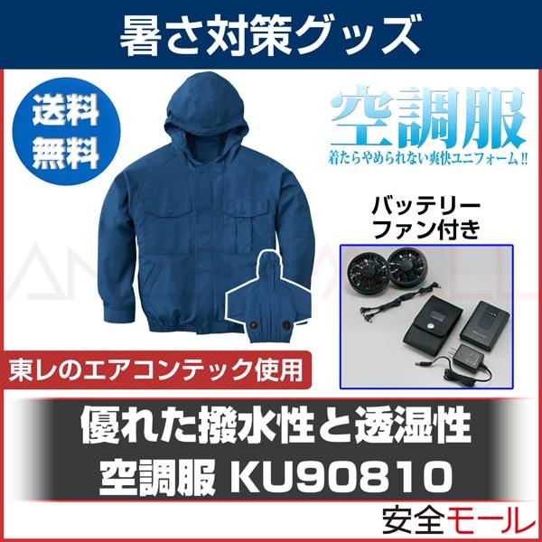 商品アイコン90810