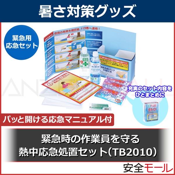 商品アイコン060075