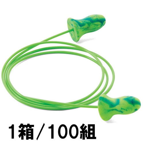 【モルデックス】 耳栓 メテオスモール6632 (1箱/200組) (NRR:28dB) 【防音・騒音対策】
