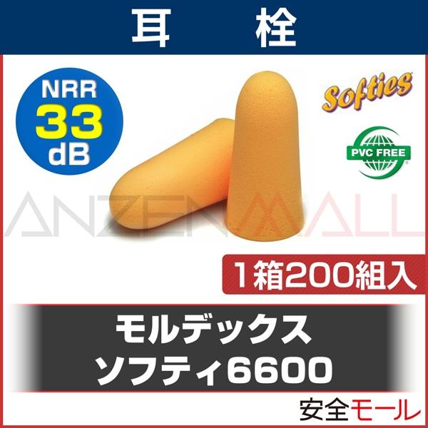 商品画像ソフティ6600