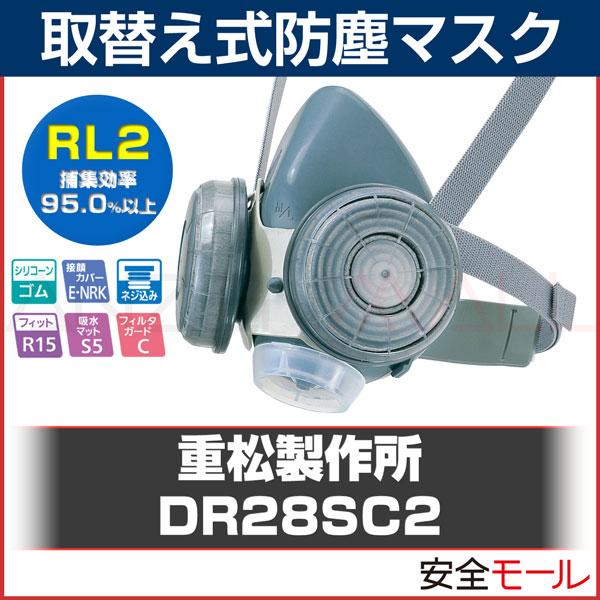 商品アイコン縦関連商品02