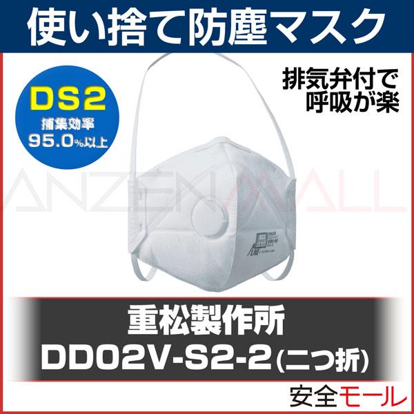 商品アイコン縦関連商品063015