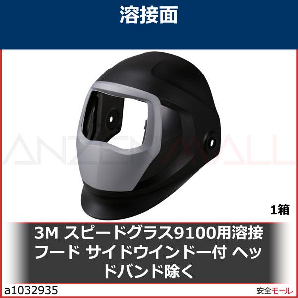 商品アイコンa1032935
