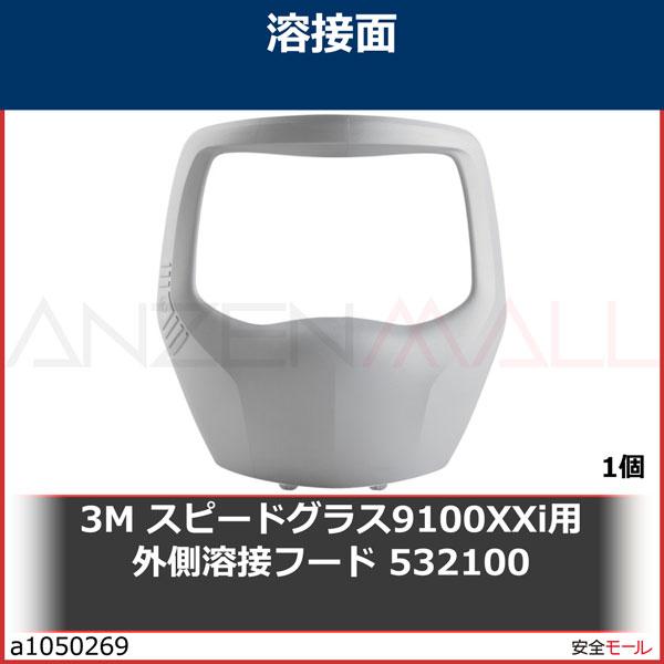 商品アイコンa1050269