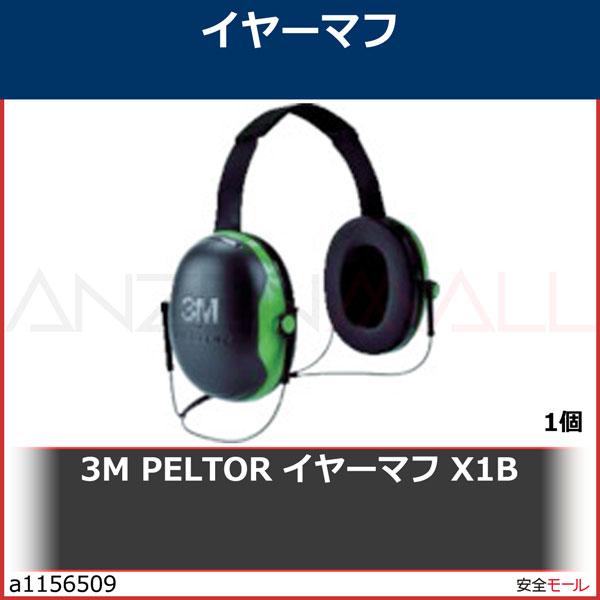 商品画像a11565093M PELTOR イヤーマフ X1B X1B 1個