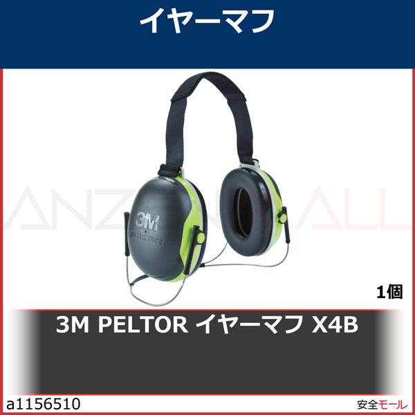 商品画像a11565103M PELTOR イヤーマフ X4B X4B 1個