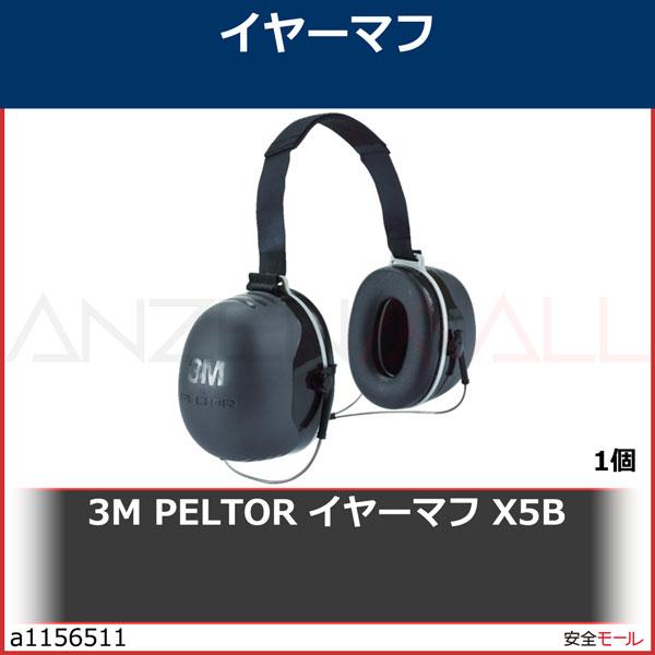 商品画像a11565113M PELTOR イヤーマフ X5B X5B 1個