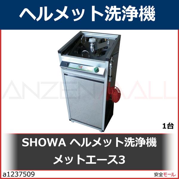 商品アイコンa8277198