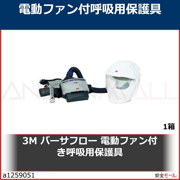 商品画像a12590513M バーサフロー 電動ファン付き呼吸用保護具 JTRS133JPLUS 1箱