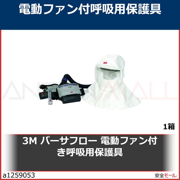 商品画像a12590533M バーサフロー 電動ファン付き呼吸用保護具 JTRS433JPLUS 1箱