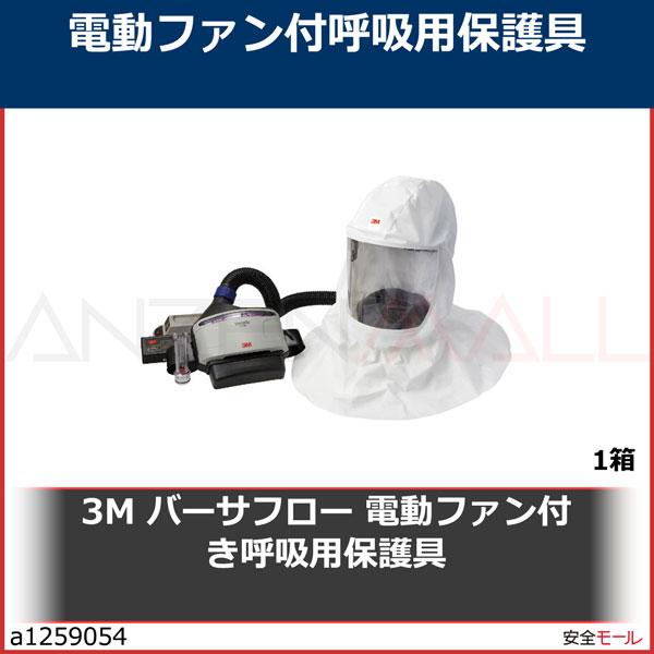 商品画像a12590543M バーサフロー 電動ファン付き呼吸用保護具 JTRS655JPLUS 1箱