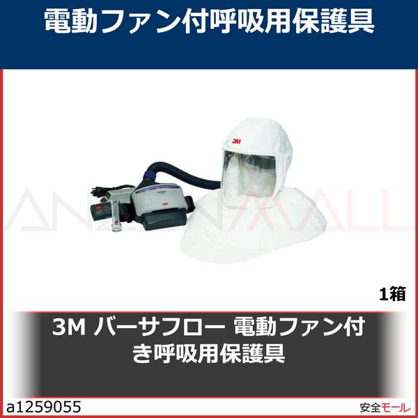 商品画像a12590553M バーサフロー 電動ファン付き呼吸用保護具 JTRS657JPLUS 1箱