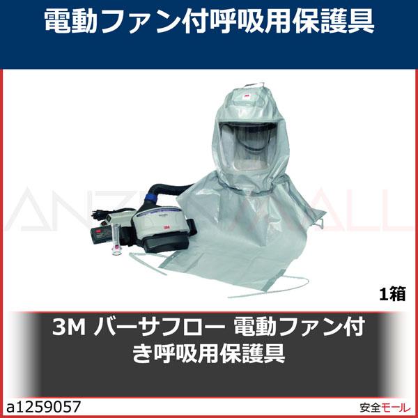 商品画像a12590573M バーサフロー 電動ファン付き呼吸用保護具 JTRS855JPLUS 1箱
