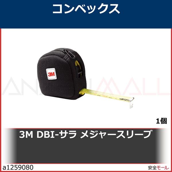 商品画像a12590803M DBI-サラ メジャースリーブ 1500099 1個