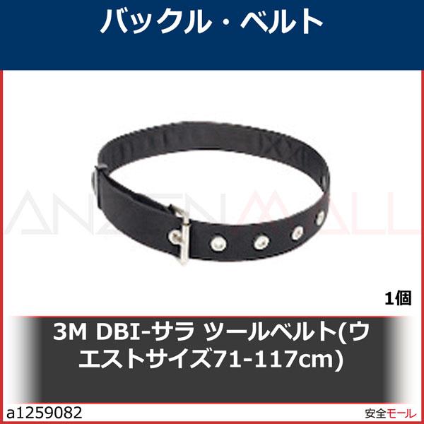 商品画像a12590823M DBI-サラ ツールベルト(ウエストサイズ71-117cm) 1500113 1個