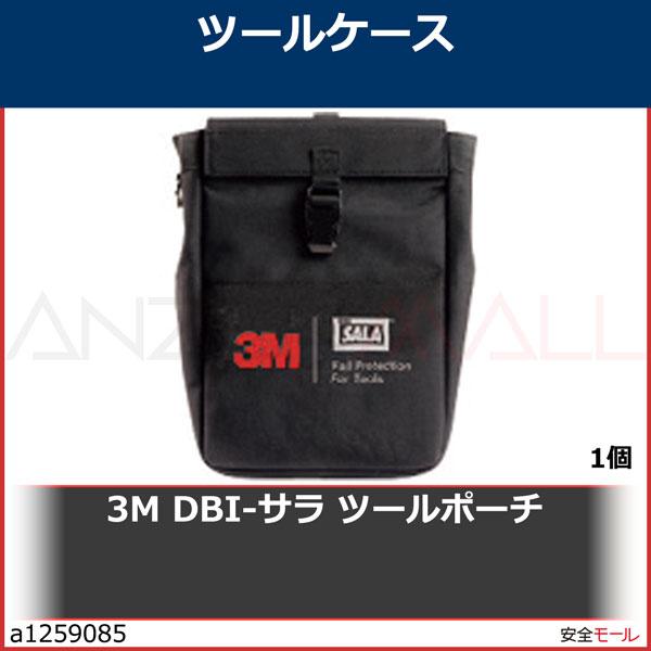 商品画像a12590853M DBI-サラ ツールポーチ 1500125 1個