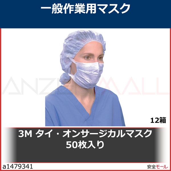 商品画像a14793413M タイ・オンサージカルマスク 50枚入り 1818 12箱