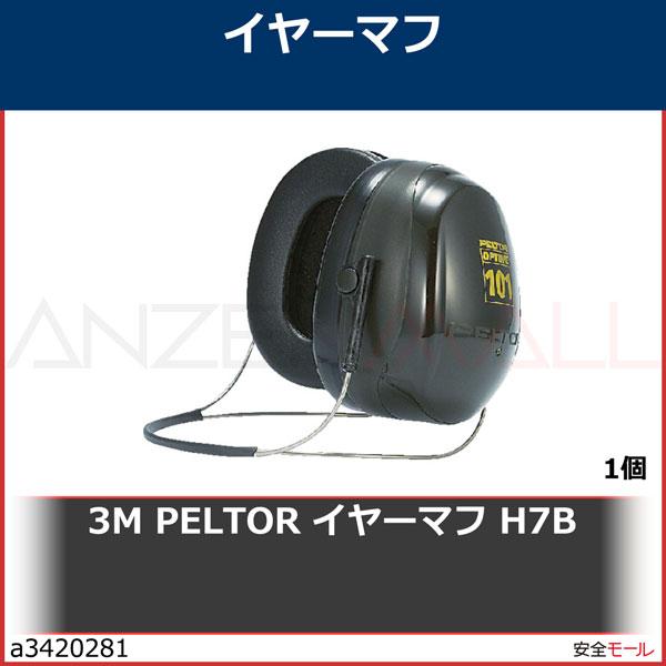 商品画像a34202813M PELTOR イヤーマフ H7B H7B 1個