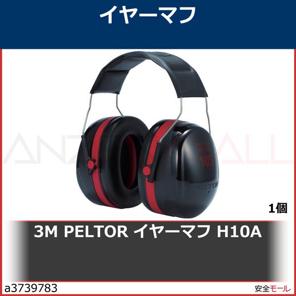 商品画像a37397833M PELTOR イヤーマフ H10A H10A 1個