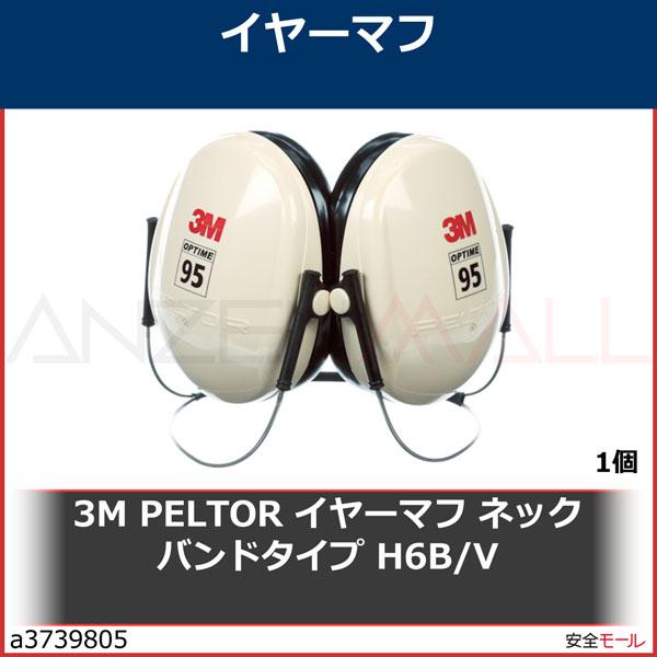 商品画像a37398053M PELTOR イヤーマフ ネックバンドタイプ H6B/V H6BV 1個