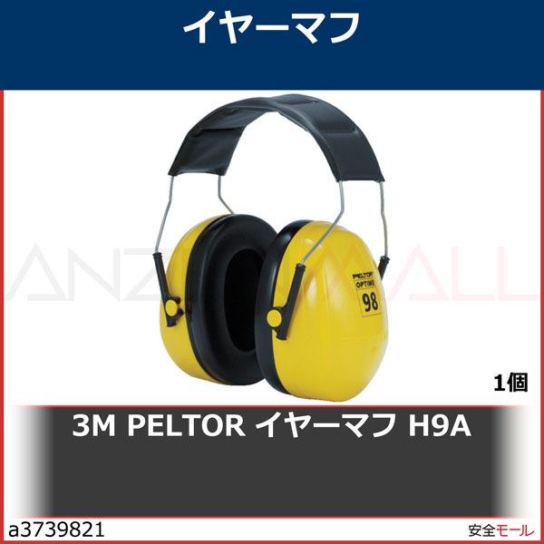 商品画像a37398213M PELTOR イヤーマフ H9A H9A 1個