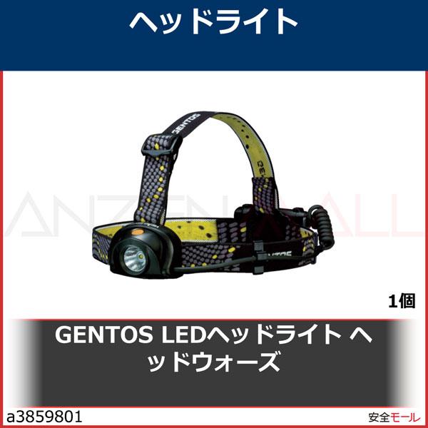 商品画像a3859801GENTOS LEDヘッドライト ヘッドウォーズ HW888H 1個