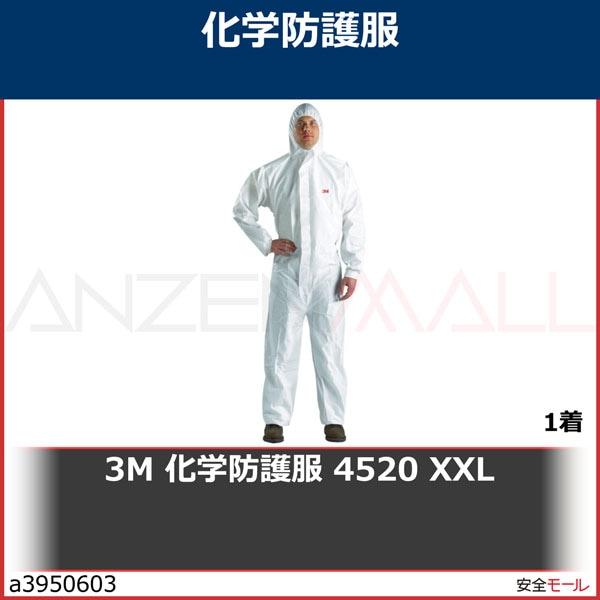 商品画像a39506033M 化学防護服 4520 XXL 4520XXL 1着