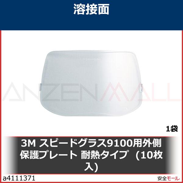 商品アイコンa4111371