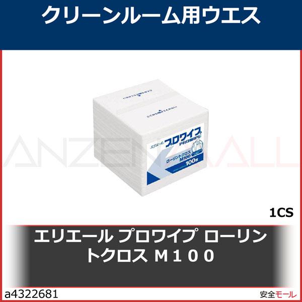 商品画像a4322681エリエール プロワイプ ローリントクロス M100 703322