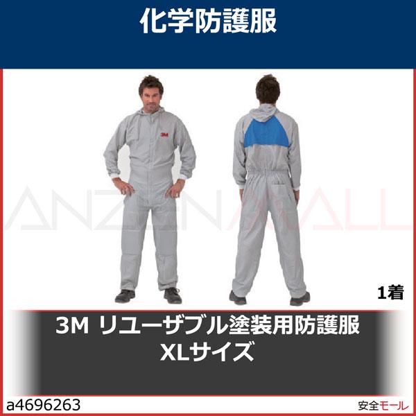 商品画像a46962633M リユーザブル塗装用防護服 XLサイズ 50425XL 1着