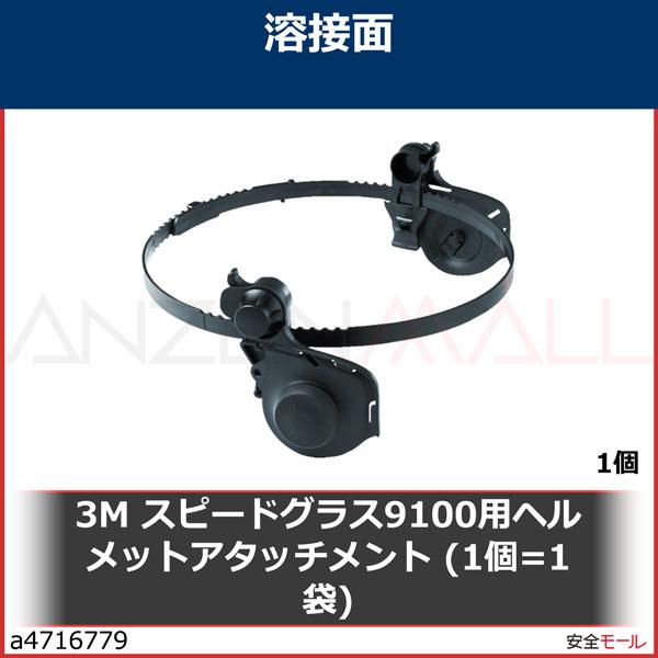 商品アイコンa4716779