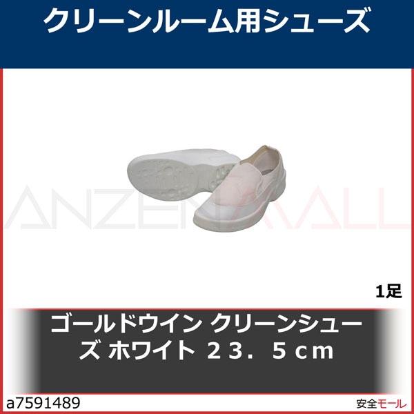 商品画像a7591489ゴールドウイン クリーンシューズ ホワイト 23.5cm PA9380W23.5