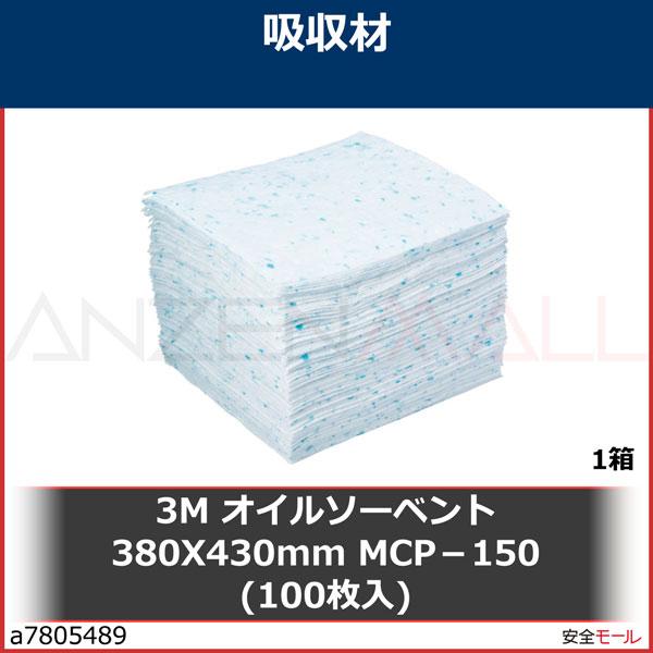 商品画像a78054893M オイルソーベント 380X430mm MCP−150 (100枚入) MCP150 1箱