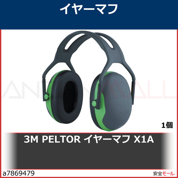商品画像a78694793M PELTOR イヤーマフ X1A X1A 1個