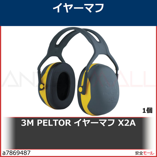 商品画像a78694873M PELTOR イヤーマフ X2A X2A 1個