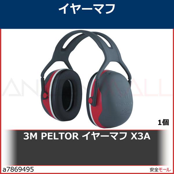 商品画像a78694953M PELTOR イヤーマフ X3A X3A 1個