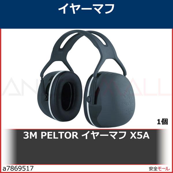 商品画像a78695173M PELTOR イヤーマフ X5A X5A 1個