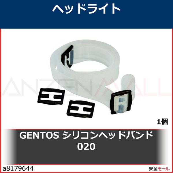 商品画像a8179644GENTOS シリコンヘッドバンド020 SS020 1個