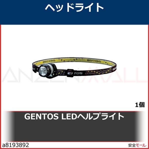 商品画像a8193892GENTOS LEDヘルプライト HC12SL 1個