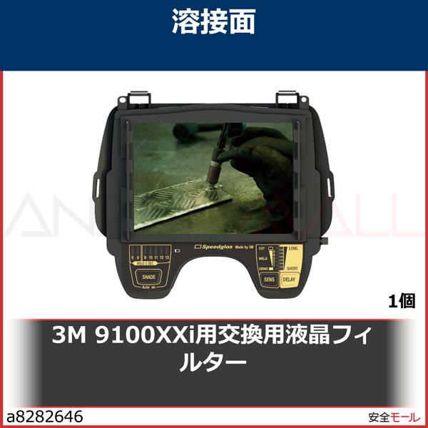 商品アイコンa8282646