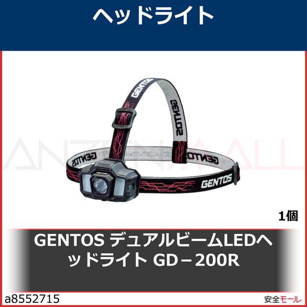 商品画像a8552715GENTOS デュアルビームLEDヘッドライト GD-200R GD200R 1個