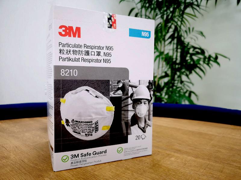 N95マスク「スリーエム 8210N95」(20枚入)