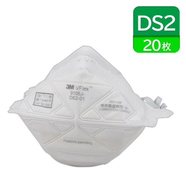 3M(スリーエム)DS2マスクVフレックス9105J-DS2