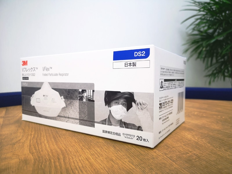 DS2マスク「スリーエム Vフレックス 9105J-DS2」(20枚入)