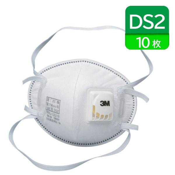 3M(スリーエム) DS2マスク 8955JDS2(10枚) 排気弁付・2本しめひも式