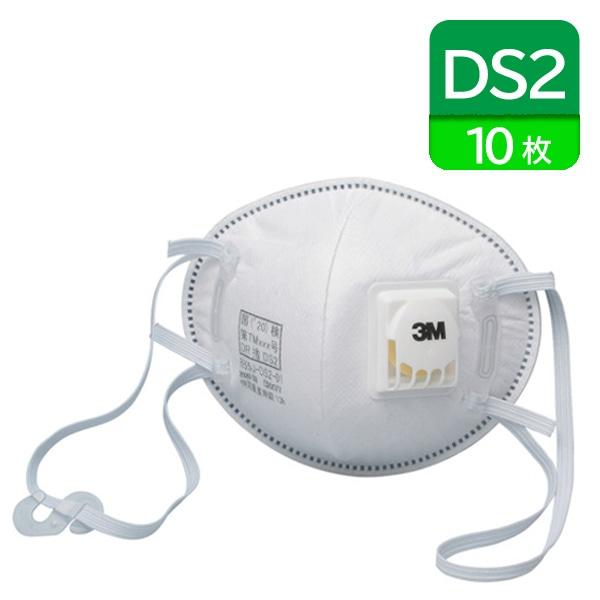 3M(スリーエム) DS2マスク 8955JHDS2(10枚) 排気弁付・フック式